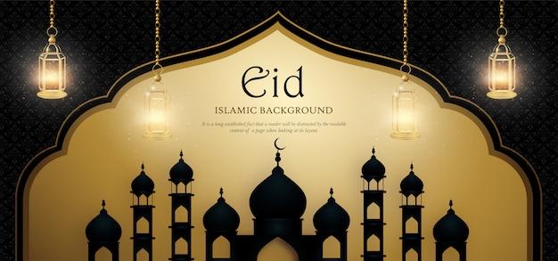 Banner de luxo real de eid mubarak Vetor Premium