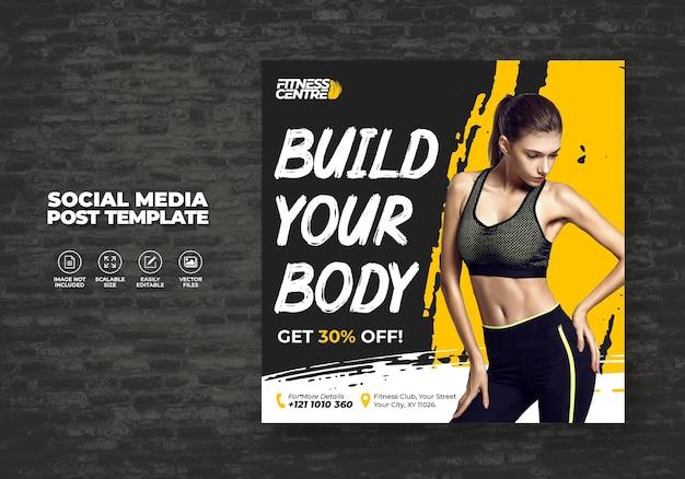 Banner de mídia social de fitness ou academia Vetor Premium