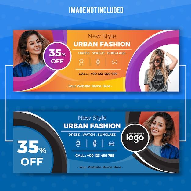 Banner de moda estilo urbano Vetor Premium
