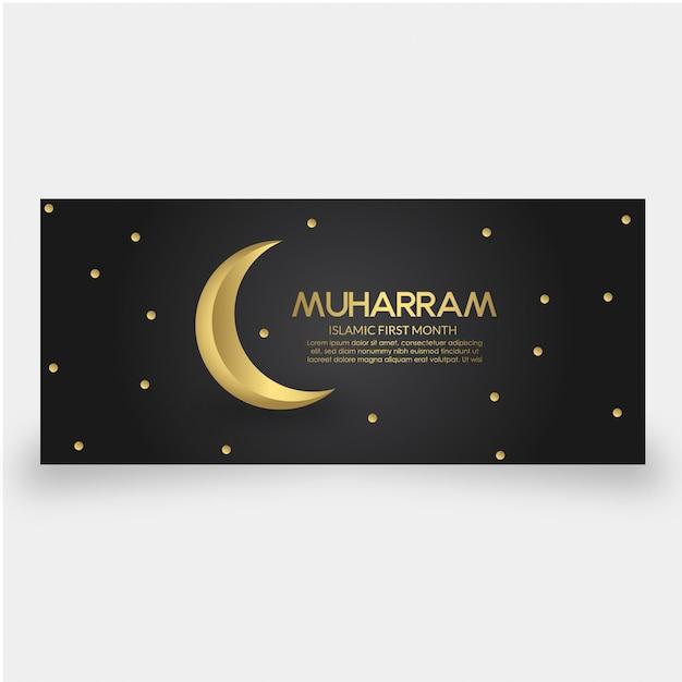 Banner de muharram abstrato preto Vetor Premium