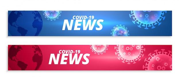 Banner de notícias de coronavírus em conjunto de duas cores Vetor grátis