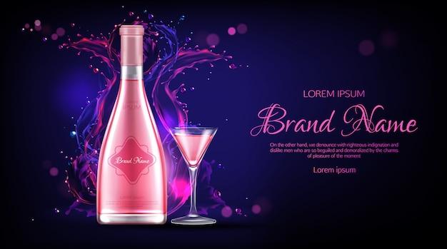 Banner de promoção de publicidade de garrafa e copo de vinho rosa Vetor grátis