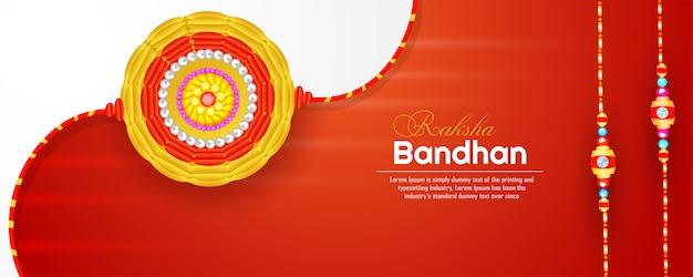 Banner de raksha bandhan Vetor Premium