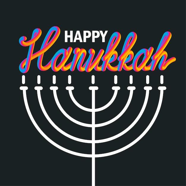 Banner de saudação de hanukkah Vetor Premium