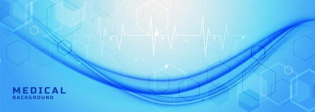 Banner de saúde e médico azul com onda Vetor grátis