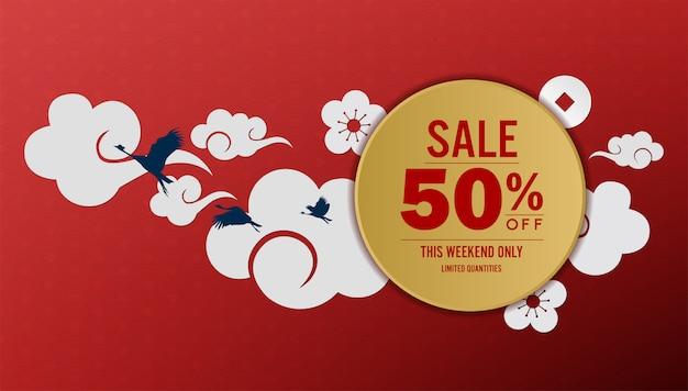 Banner de venda chinesa Vetor Premium
