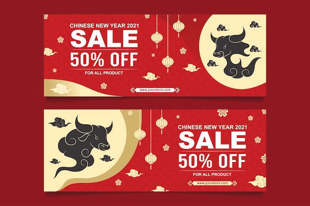 Banner de venda de ano novo chinês com design plano Vetor Premium