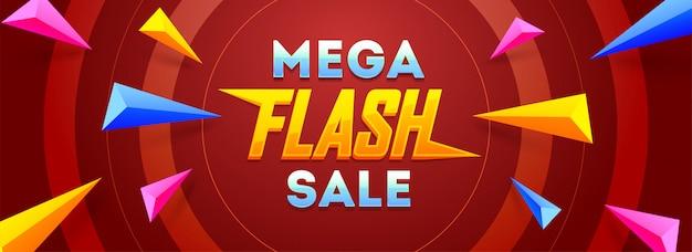 Banner de venda de flash mega ou design de cabeçalho Vetor Premium