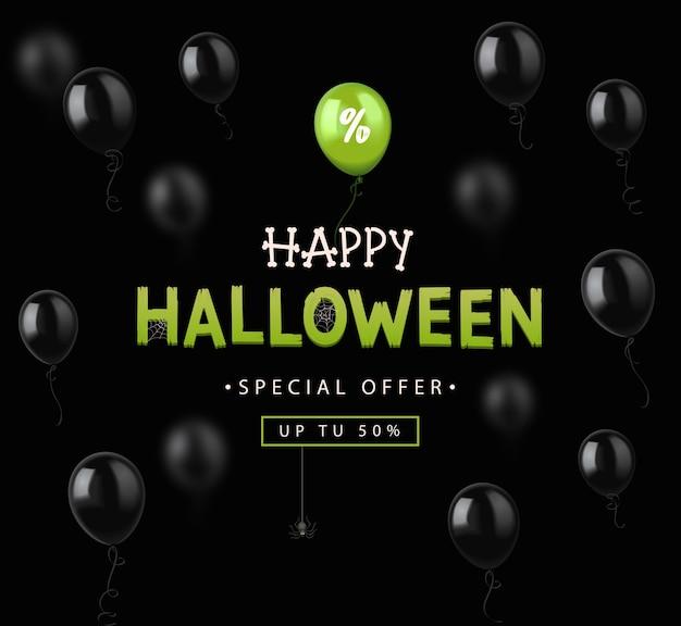Banner de venda de halloween com balões coloridos. Vetor Premium