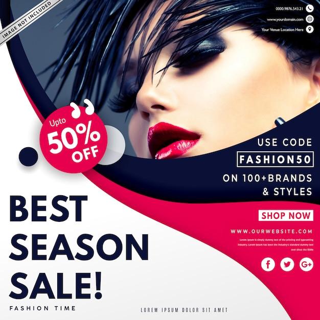 Banner de venda de moda moderna Vetor Premium
