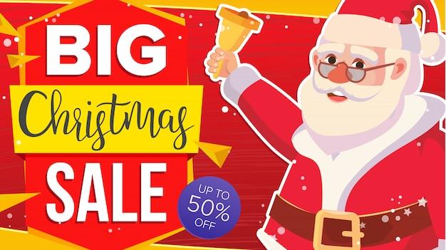 Banner de venda de natal com natal clássico papai noel Vetor Premium