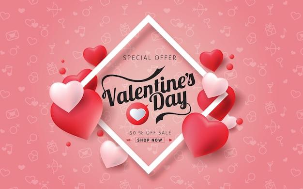 Banner de venda do dia dos namorados com balão em forma de coração Vetor Premium