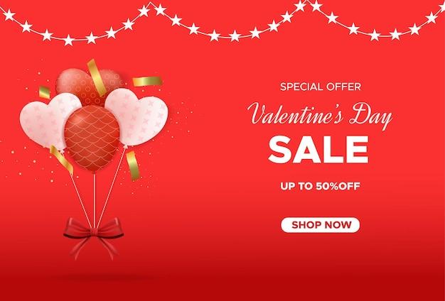 Banner de venda do dia dos namorados com balões de amor Vetor Premium