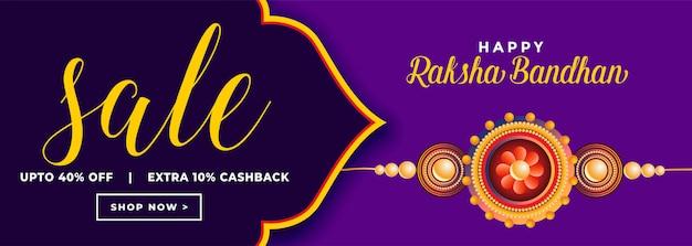Banner de venda e desconto de raksha bandhan feliz Vetor grátis