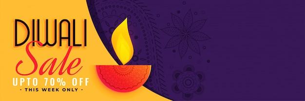 Banner de venda elegante diwali com espaço de texto Vetor grátis
