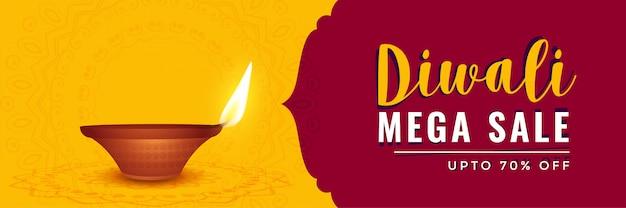 Banner de venda feliz diwali com diya realista Vetor grátis