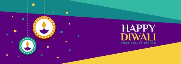 Banner de venda feliz diwali moderno em estilo geométrico Vetor grátis