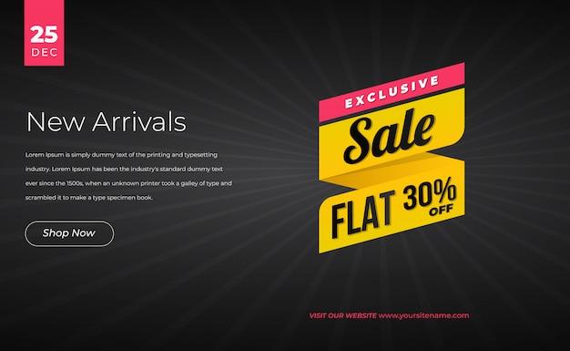 Banner de venda moderna Vetor Premium