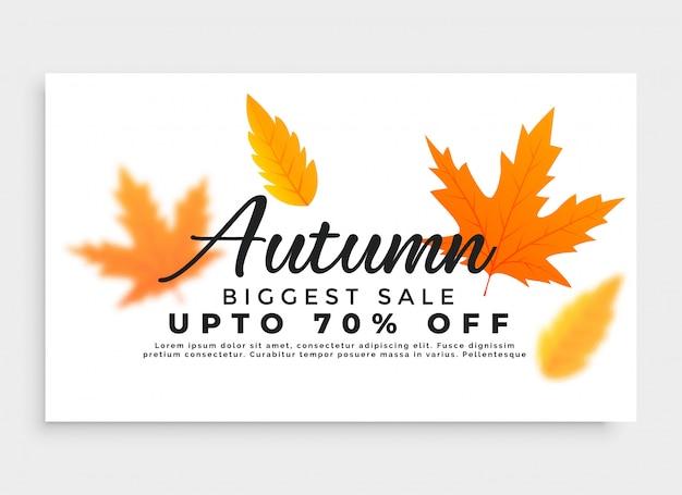 Banner de venda outono com folhas sazonais Vetor grátis