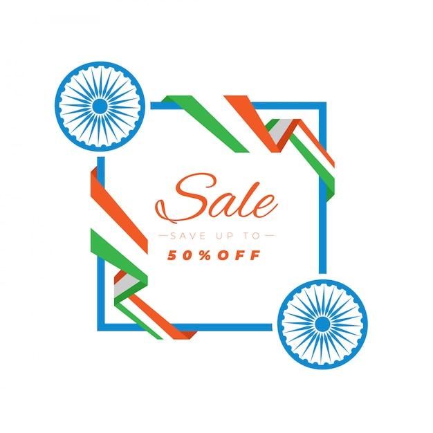 Banner de venda para a celebração do dia da independência indiana Vetor Premium