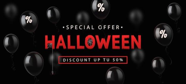 Banner de venda para o feriado de halloween com letras em fundo preto com balões. Vetor Premium