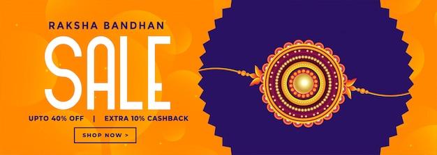 Banner de venda para o festival raksha bandhan Vetor grátis