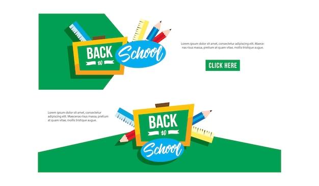 Banner de web de escola Vetor Premium