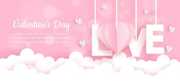 Banner do dia dos namorados com corações em estilo de corte de papel Vetor Premium