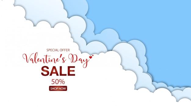 Banner do dia dos namorados com nuvens no estilo de corte de papel Vetor Premium