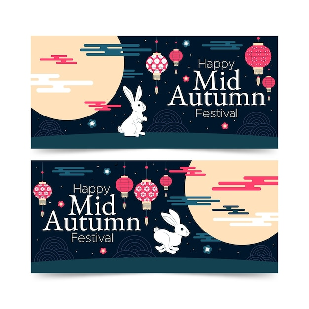 Banner do festival do meio do outono em design plano Vetor Premium