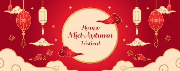 Banner do festival do meio do outono Vetor Premium