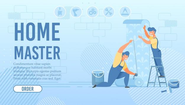Banner do serviço online master doméstico Vetor Premium