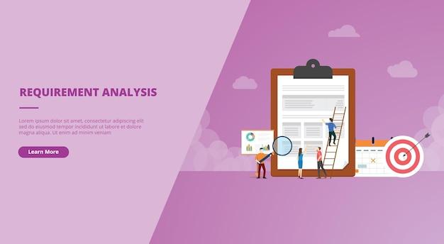 Banner do site de análise de requisitos de negócios Vetor Premium