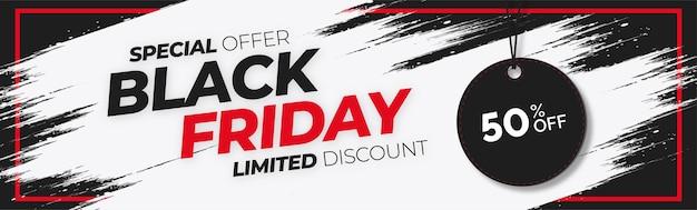 Banner do site de venda da black friday com respingos de branco Vetor grátis