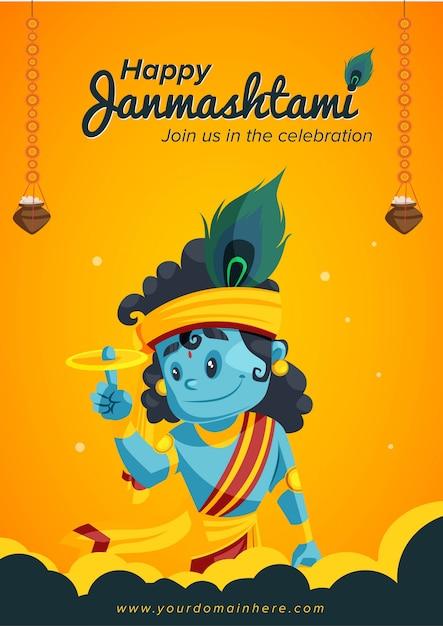 Banner e pôster do feliz festival janmashtami Vetor Premium