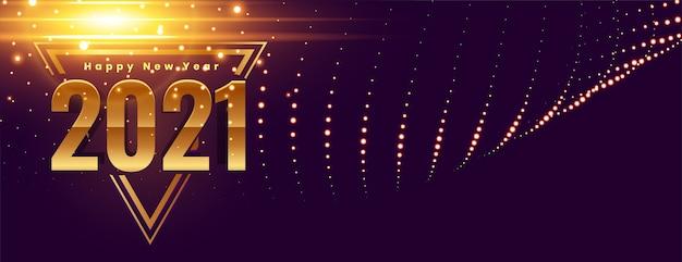 Banner elegante e brilhante de feliz ano novo de 2021 Vetor grátis