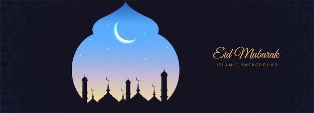 Banner elegante eid mubarak Vetor grátis