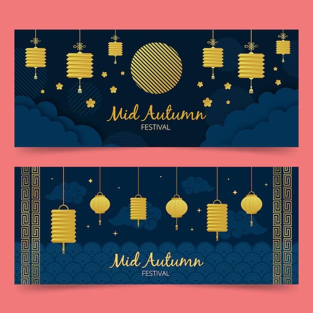 Banner escuro e dourado do meio do outono Vetor Premium