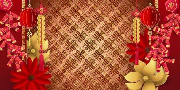 Banner feliz ano novo chinês Vetor Premium