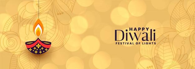 Banner festival de deepawali feliz no estilo bokeh Vetor grátis
