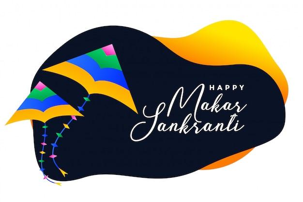 Banner festival de makar sankranti com asas a voar Vetor grátis