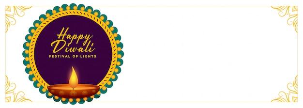 Banner festival feliz diwali Vetor grátis