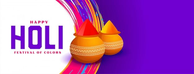 Banner festival indiano feliz holi com espaço de texto Vetor grátis