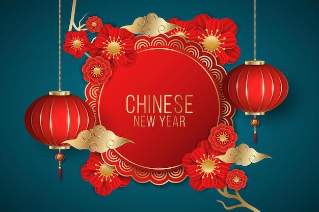 Banner festivo do ano novo chinês decorado com flores vermelhas desabrochando e lanterna tradicional pendurada Vetor Premium