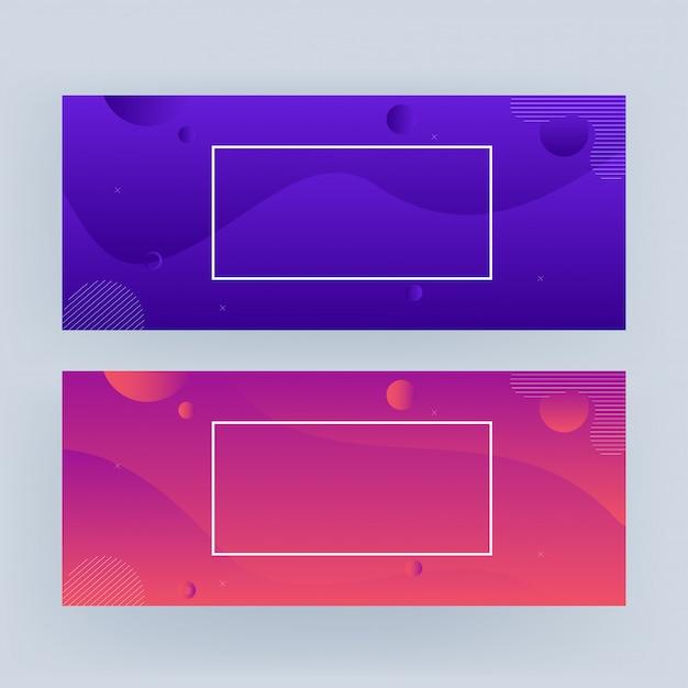 Banner ondulado geométrico abstrato na opção de cor gradiente dois. Vetor Premium