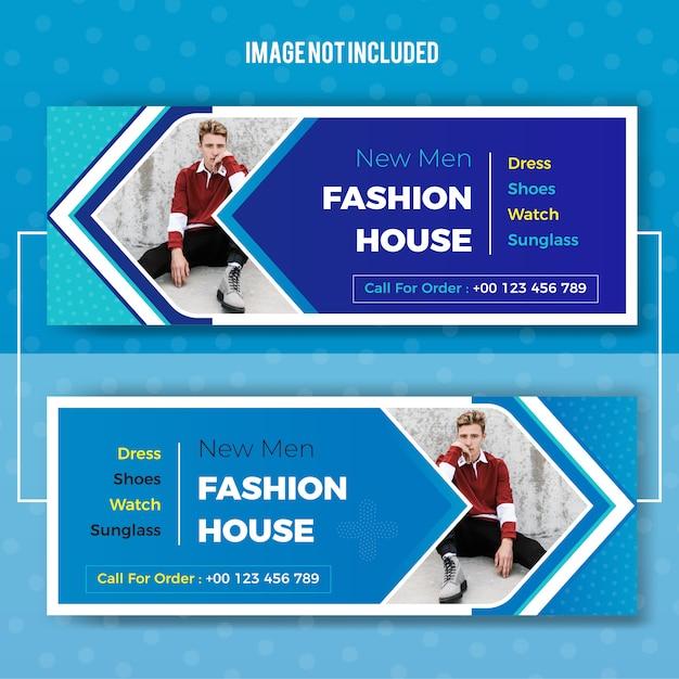 Banner promocional da web da casa de moda masculina Vetor Premium