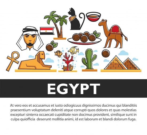 Banner promocional do egito com símbolos arquitectónicos famosos e comida Vetor Premium