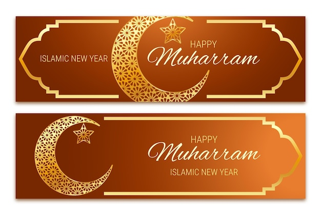Banner realista ano novo islâmico Vetor grátis
