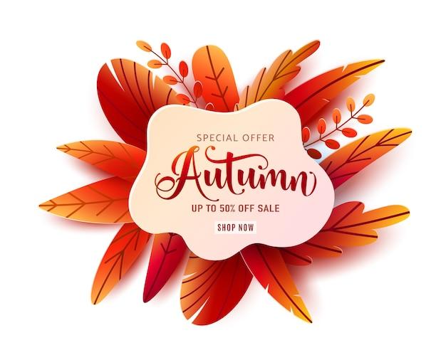 Banner redondo de venda de outono. queda forma de círculo de anúncio com forma líquida no centro e sinal de oferta de texto. folhas abstratas vermelhas e laranja no estilo de corte de papel liso simples. Vetor grátis