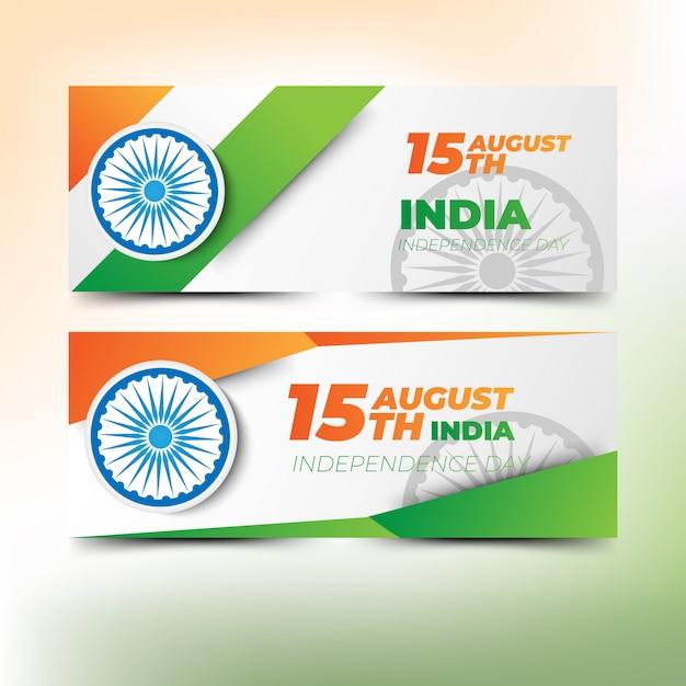 Banners abstratas para o dia da independência da índia Vetor Premium
